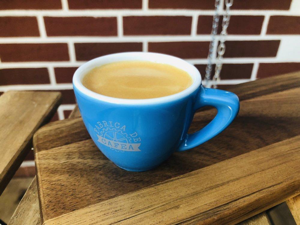 Fabrica de cafea cover