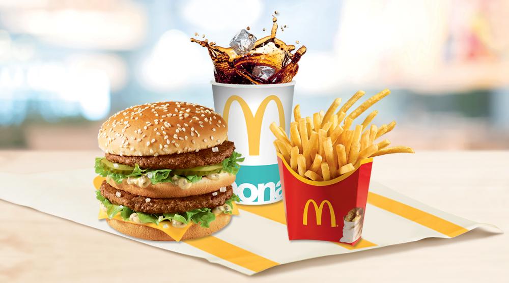 McDonald's Palas Iasi cover