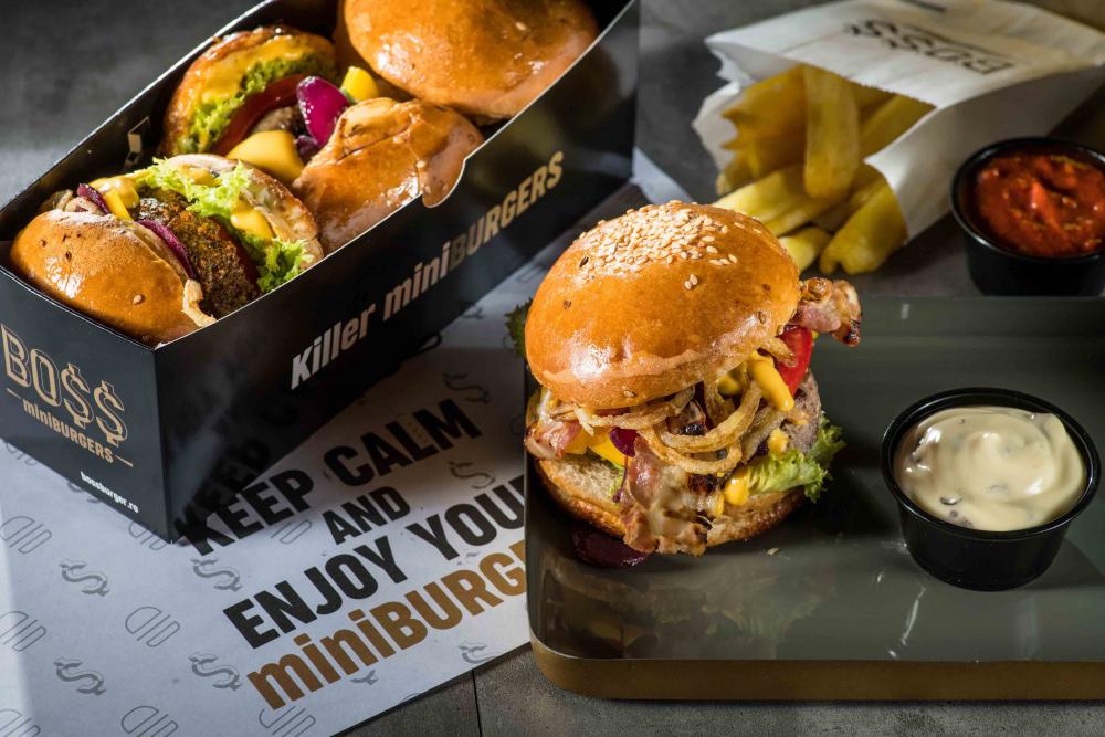 Boss Mini Burgers Mega mall cover