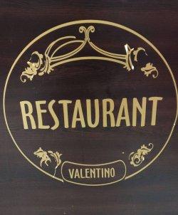 Restaurant Valentino logo