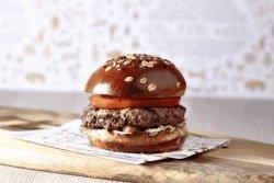 Oro Toro Burger image