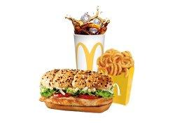 Meniu Chicken Grill Maxi image