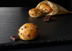 Briochette Pepite Chocolat image