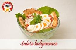 Salată Bulgărească(rest) image