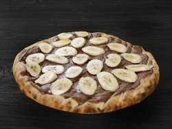 Nutella 40 cm. image