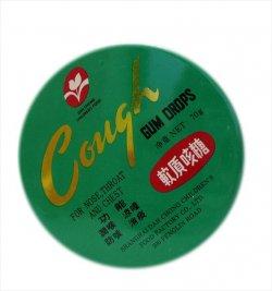 COUGH GUM DROPS 70G image