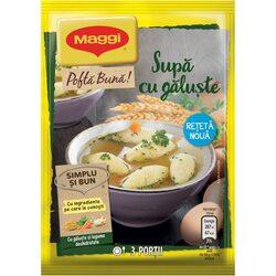 Supa cu galuste si legume Maggi, 49g image
