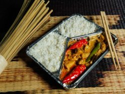 Thay red curry image